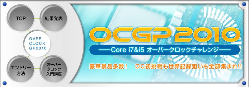Oc_top_3